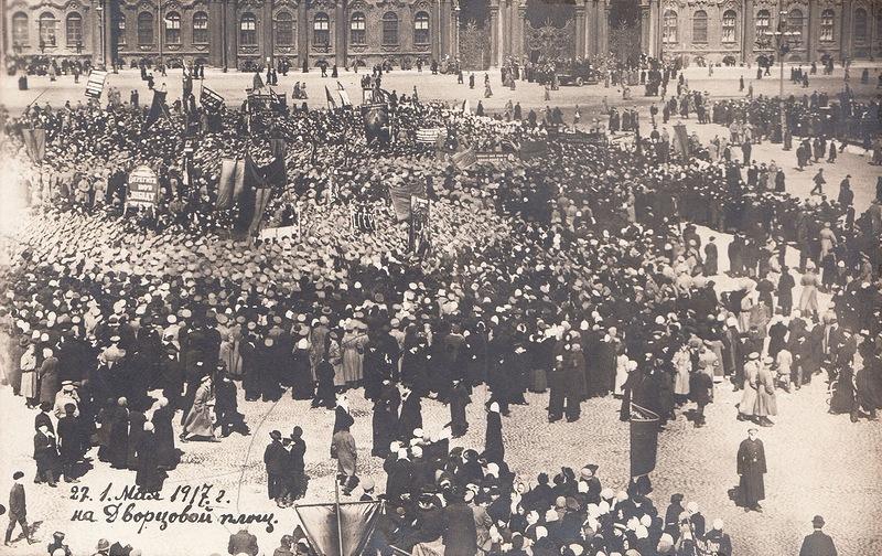 1 мая 1917 г. на Дворцовой площади
