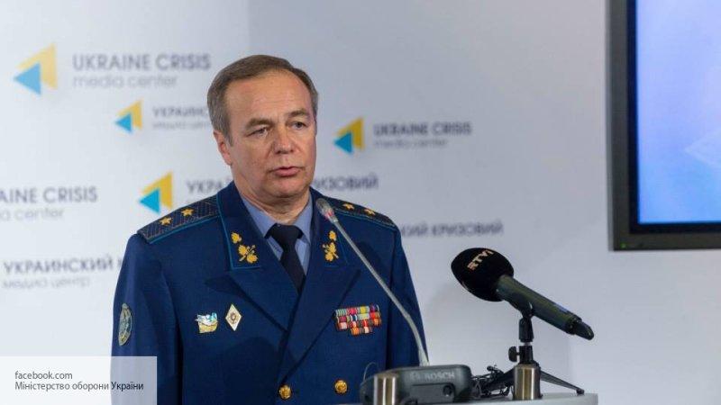 Украинский генерал рассказал…
