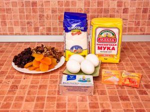 Кекс с курагой, изюмом и орехами. Ингредиенты
