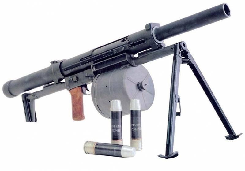 Ручной гранатомёт ТКБ-0249 «Арбалет»