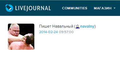Блог Навального заблокирован из-за «интересов общества»