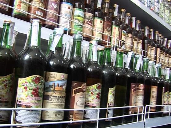 Итальянские дегустаторы раскритиковали белорусское вино.