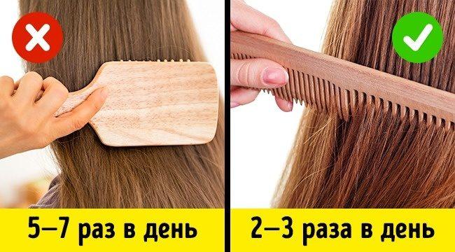 Хитрости, которые помогут мыть волосы реже