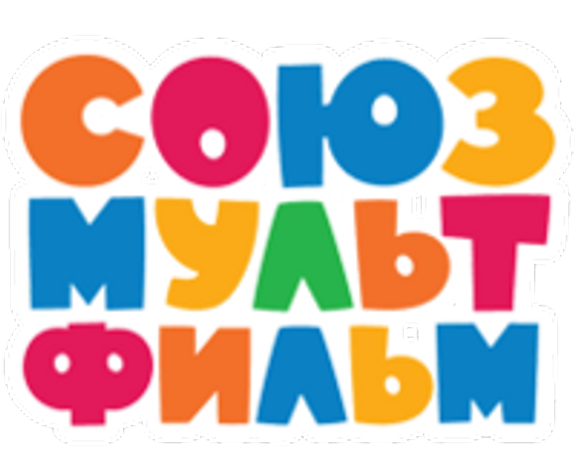 «Союзмультфильм» изменит логотип