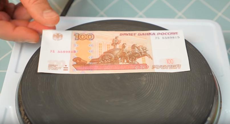 Можно ли прожить целый день на 100 рублей?