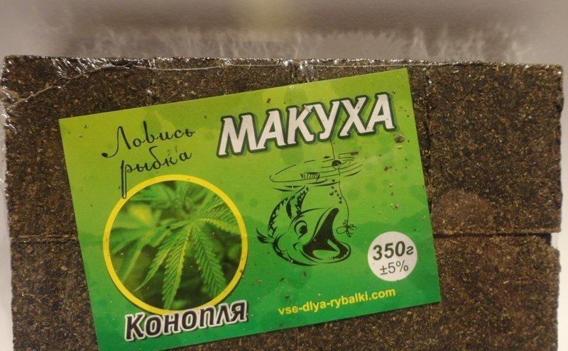 Конопля для рыбалки купить в украине