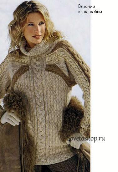 Пуловер реглан с полосами из кос