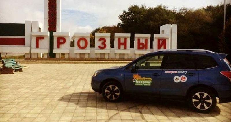 Наперегонки с «приорами» и танками: «Золотой сезон» добрался до Грозного