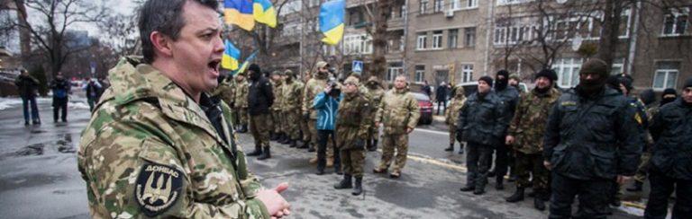 Семен Семенченко устроил фее…