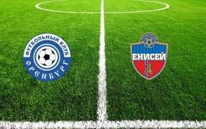 «Оренбург» — «Енисей». Прямая онлайн-трансляция матча 11-го тура РПЛ