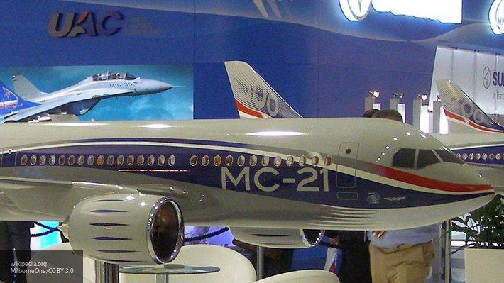 Первые детали для самолета МС-21 изготовлены из российских композитов