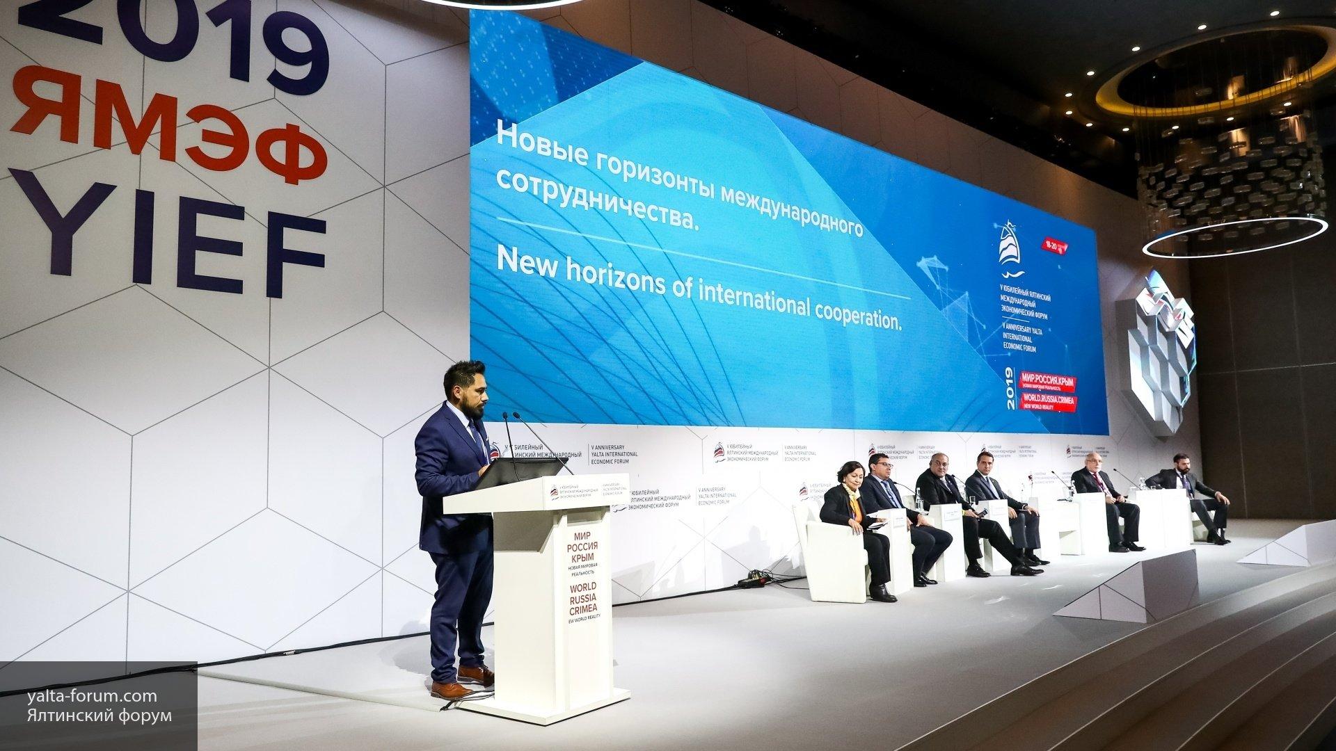 Участники Ялтинского экономического форума заключили соглашения на миллиарды рублей