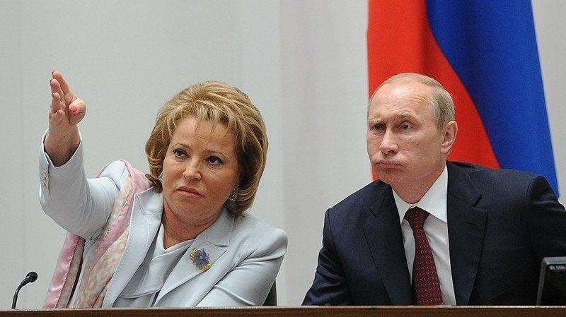 В Совете Федерации ответили …
