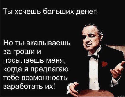 Социальный парадокс.