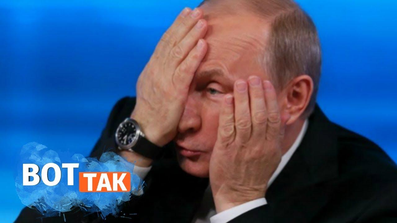 Радзиховский: Пенсионная реформа означает нежелание Путина переизбираться