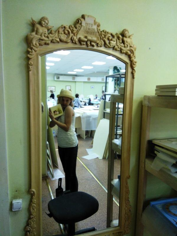 зеркало с резьбою