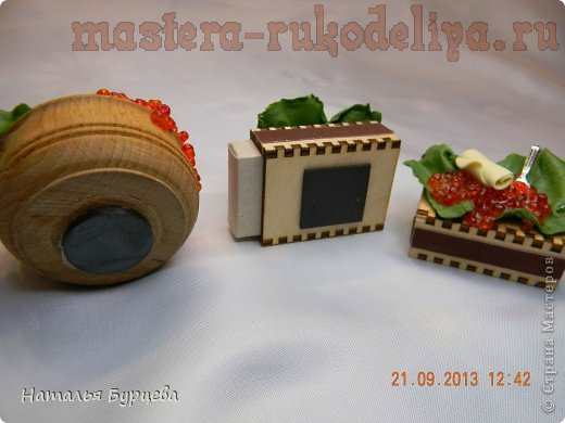 Мастер-класс: Магнит Бутерброд с икрой
