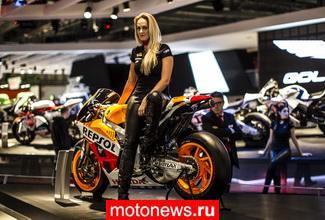 Honda на салоне EICMA-2014: новый RCV (RC213V-S) и другие
