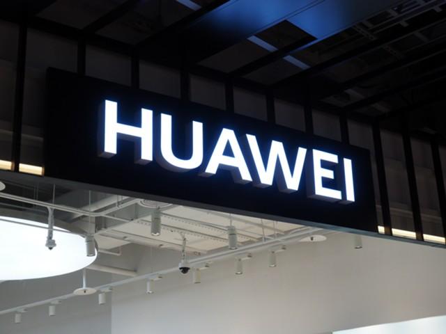 Как Huawei завоевывает Европу