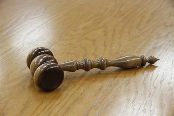 Тесака приговорили к 9 годам строгого режима