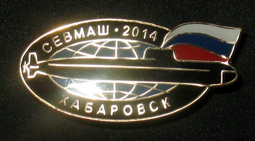 АПЛ «Хабаровск»: вскрывая пелену секретности