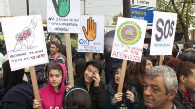 Греция отмечает 1 мая всеобщей забастовкой