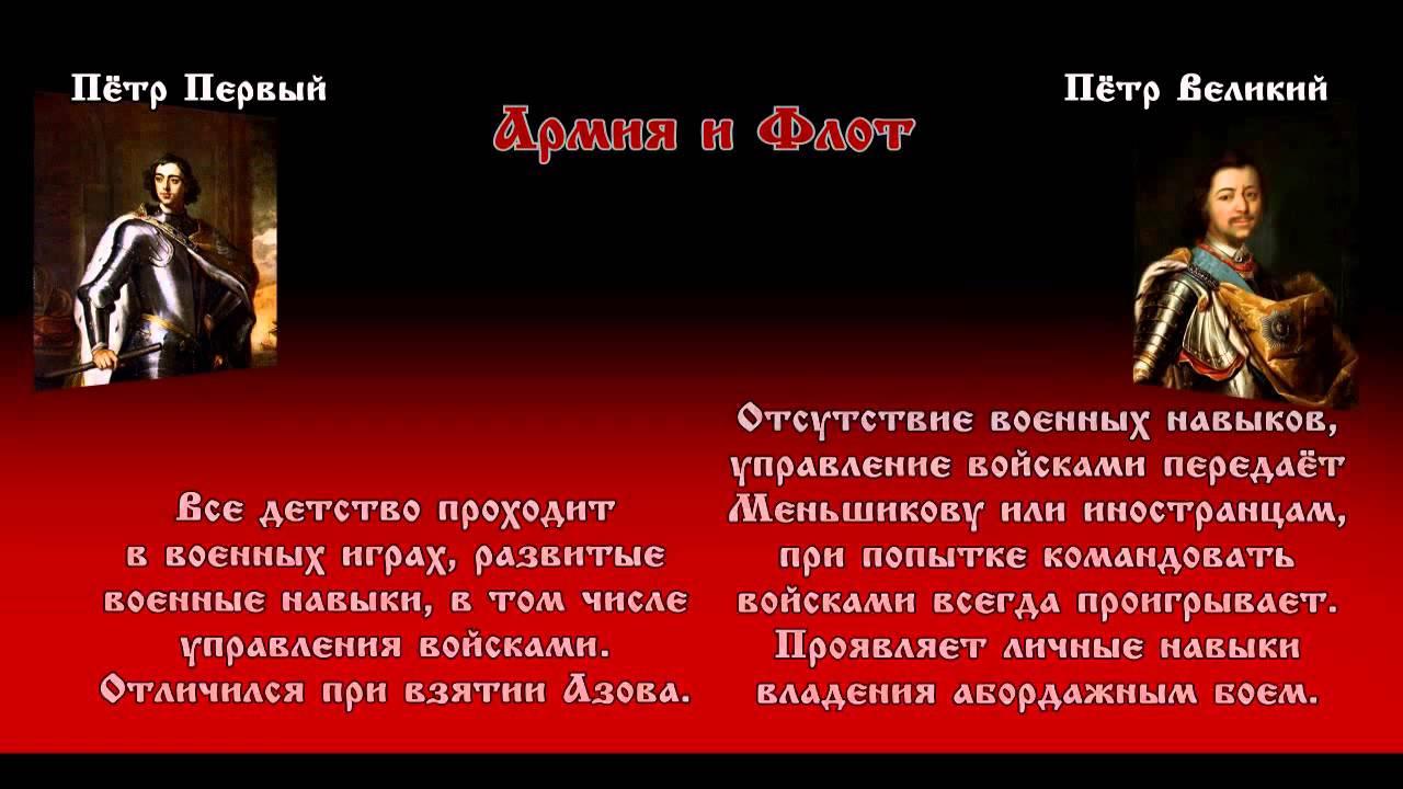 """Наша история:   """"МОРСКОЙ ПЁТР"""""""