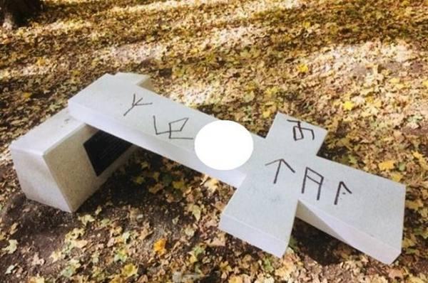 В Ставрополе восстановили оскверненный вандалами поклонный крест в Татарском городище