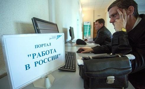 Пенсионная реформа: Кремль н…