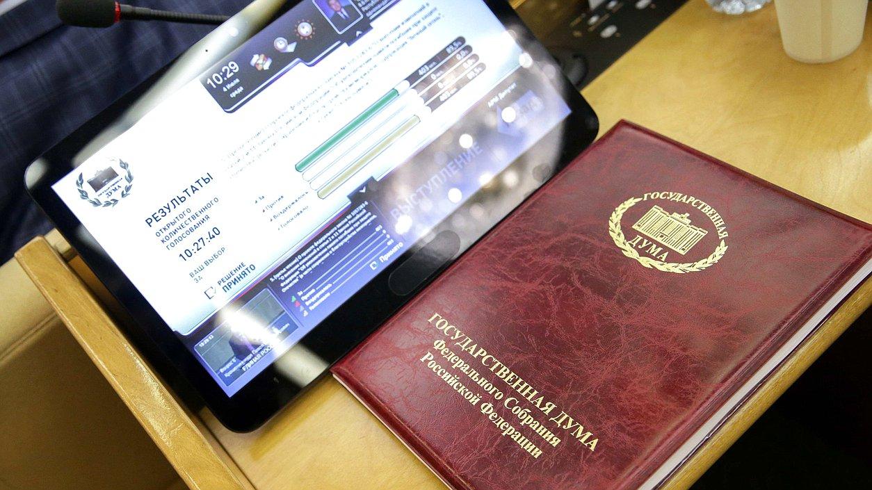 Штрафы для распространителей клеветнической информации в интернете могут вырасти до 200 тысяч рублей