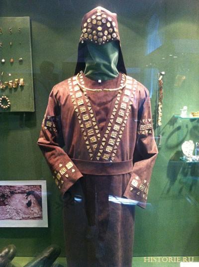 Украшения и одежда Скифов