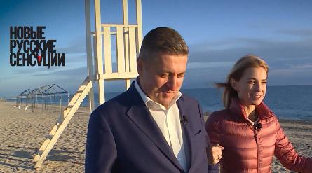 Наталья Поклонская и ее муж объяснили, почему скрывали свадьбу