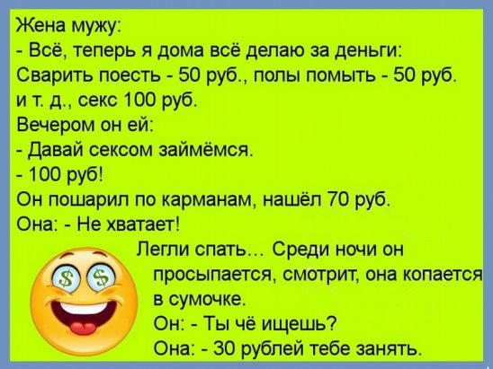 http://mtdata.ru/u28/photoA18E/20843380145-0/original.jpg