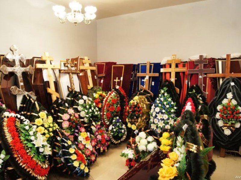 Похоронные услуги - за счет …
