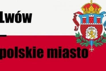 Польша готова к разделу Украины?