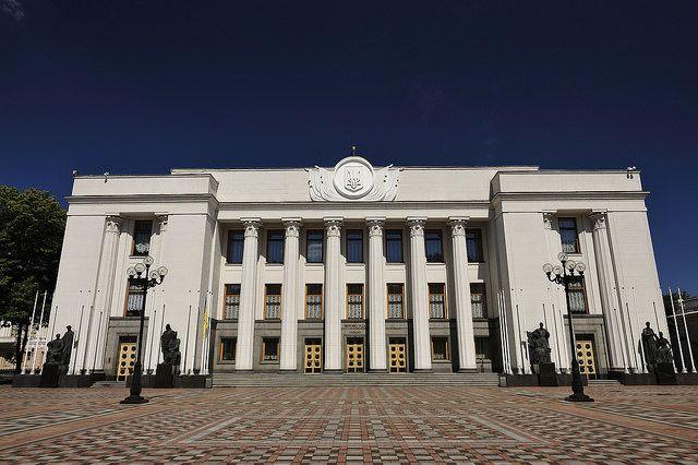 Порошенко внес на рассмотрение Рады закон о Высшем антикоррупционном суде