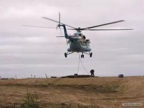 Рассказы вертолетчика, Маугли