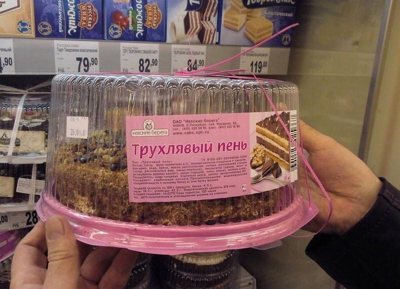 в магазине просроченные продукты