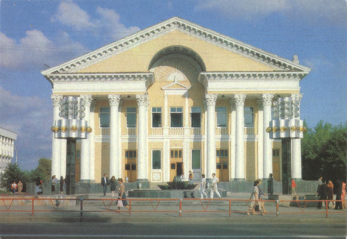 Уфа-1990. Открытки.