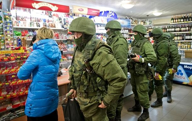 Картинки по запросу российский крым фото