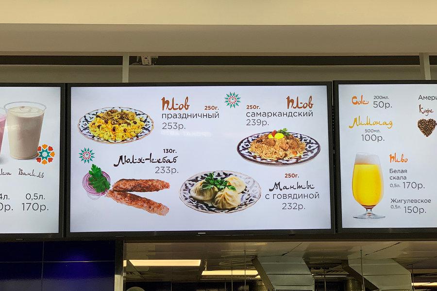 Крым дорогой? Удивительные цены на еду в аэропорту Симферополя