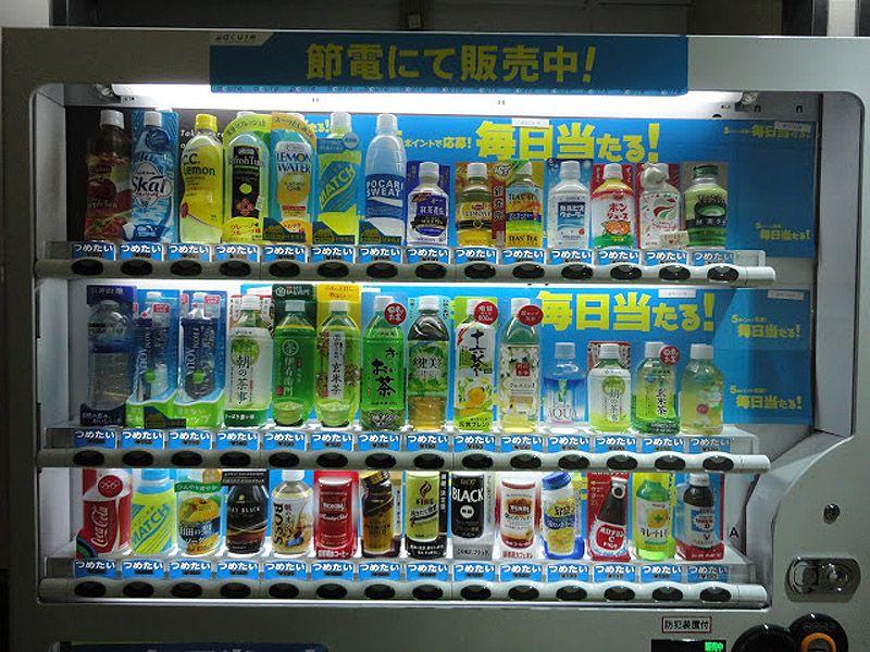 japanfood25 Японская кухня