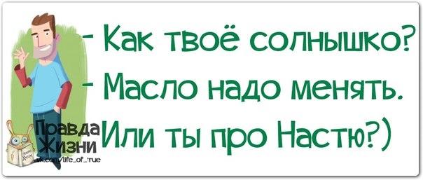 1385950386_frazochk-i-25 (604x257, 84Kb)