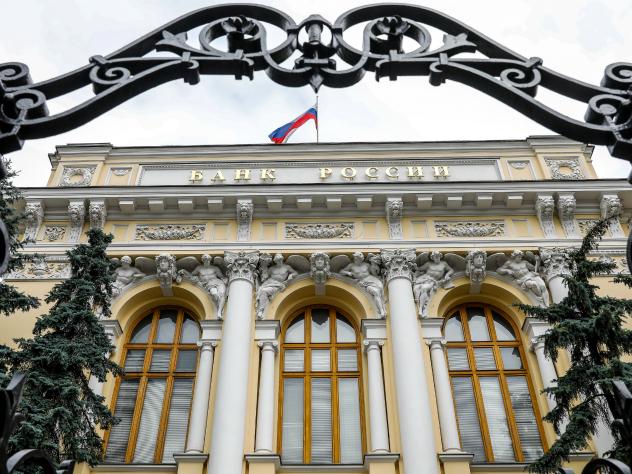 Центробанк выпустит монету в 1/2 рубля, если сборная России выйдет в полуфинал ЧМ-2018
