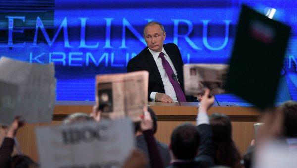 Большая пресс-конференция Владимира Путина. Ключевые цитаты