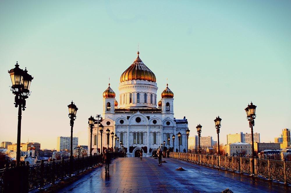 Отныне и навсегда: Москва — …