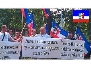 О русинах: это хуже геноцида, это попытка забвения
