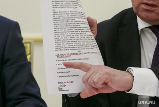Российским чиновникам запретили шрифты Times New Roman, Arial, Courier New и другие