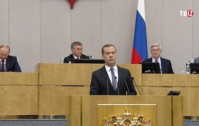 Дмитрий Медведев возглавил правительство России