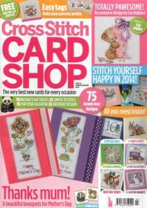 Cross Stitch Card Shop №94 2014 (вышивка)